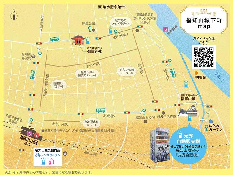 福知山城下町MAP